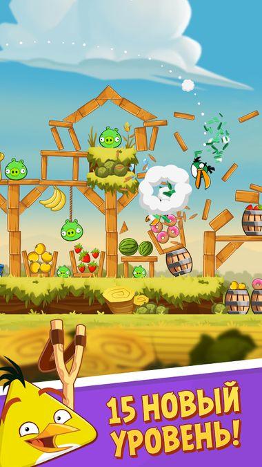 Скачать Angry birds на Андроид — Мод все открыто screen 1