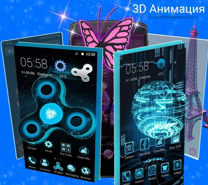 Скачать CM Launcher 3D 5.0 — тема персонализация на Андроид screen 1