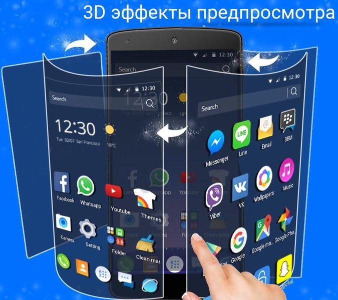 Скачать CM Launcher 3D 5.0 — тема персонализация на Андроид screen 4