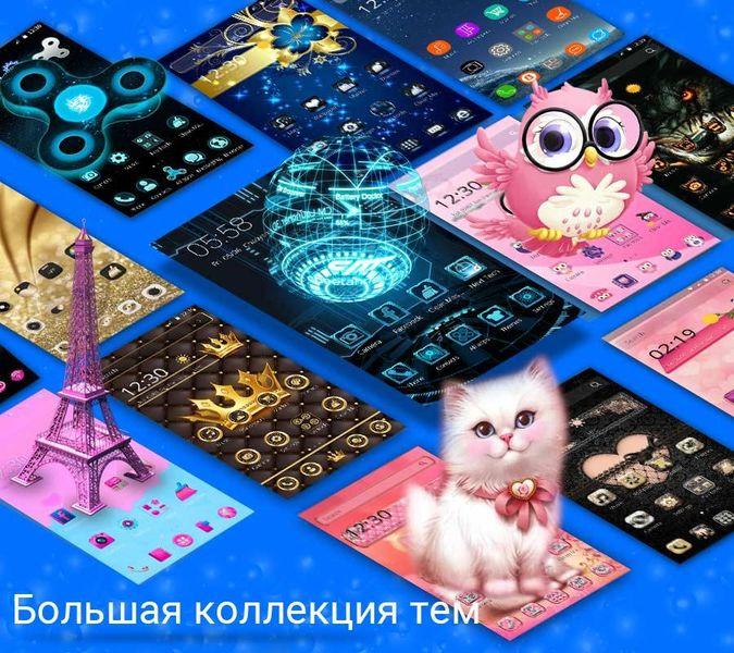 Скачать CM Launcher 3D 5.0 — тема персонализация на Андроид screen 2
