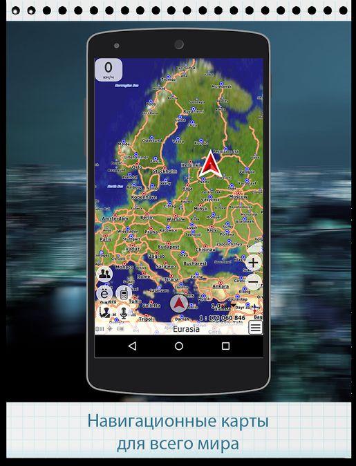 Скачать CityGuide на Андроид screen 4