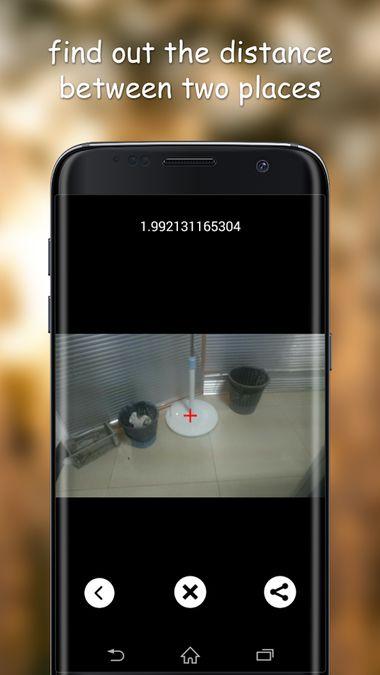 Скачать Дальномер на Андроид — Оригинальная версия screen 4