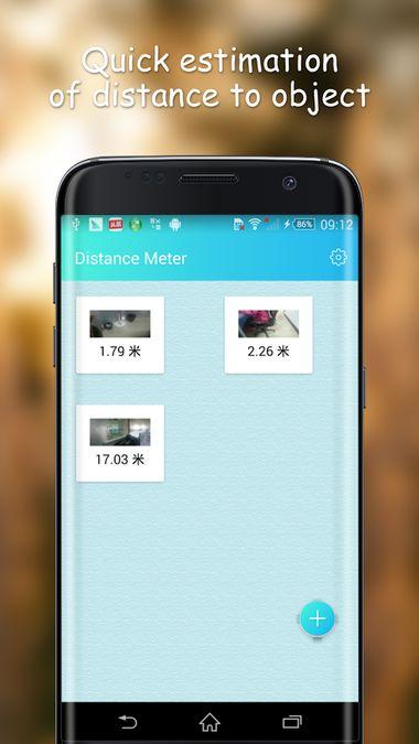 Скачать Дальномер на Андроид — Оригинальная версия screen 2
