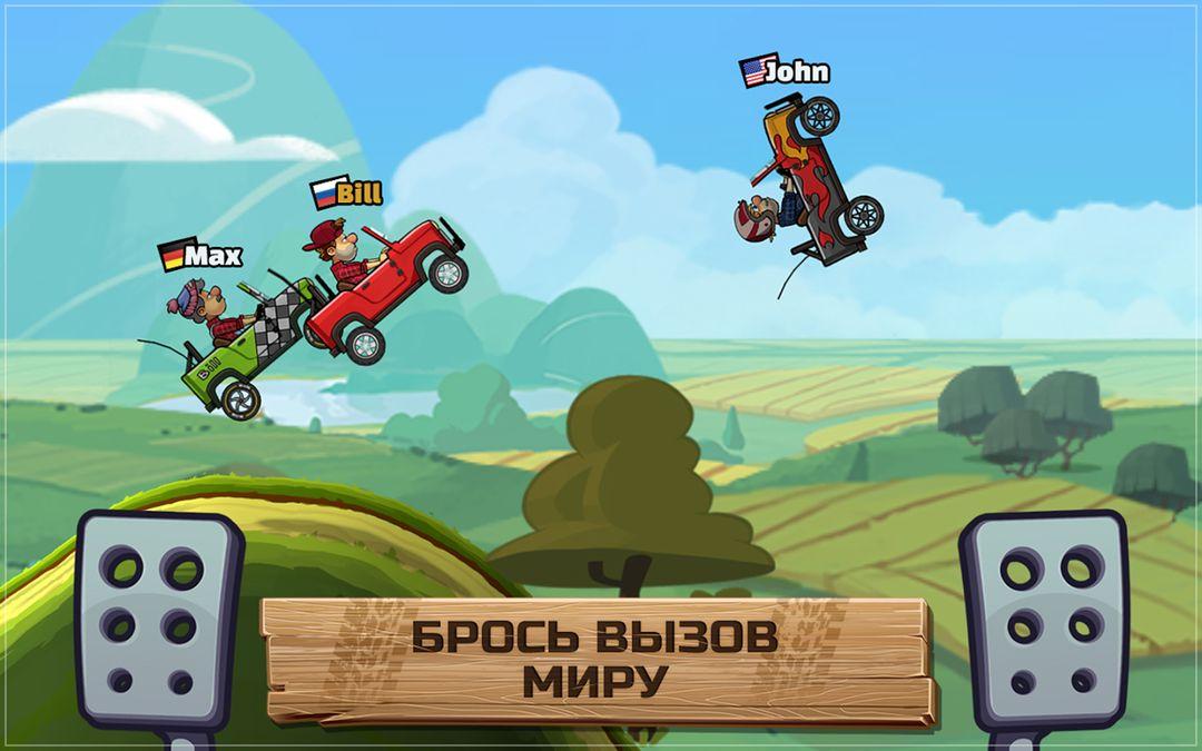 Скачать Hill climb racing 2 на Андроид — Мод все открыто screen 4