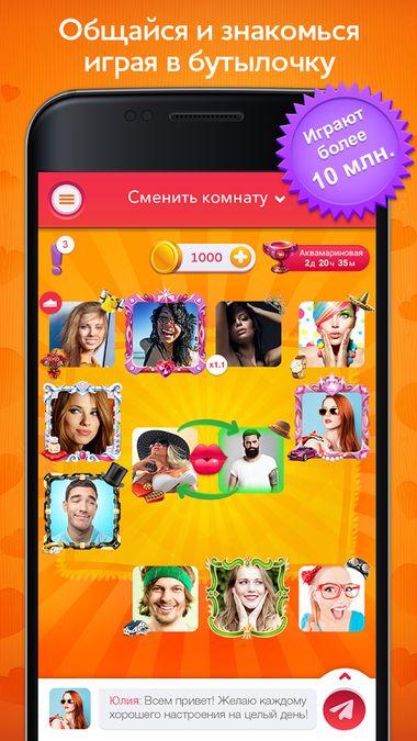 Скачать Кис Кис на Андроид — Полная версия screen 2