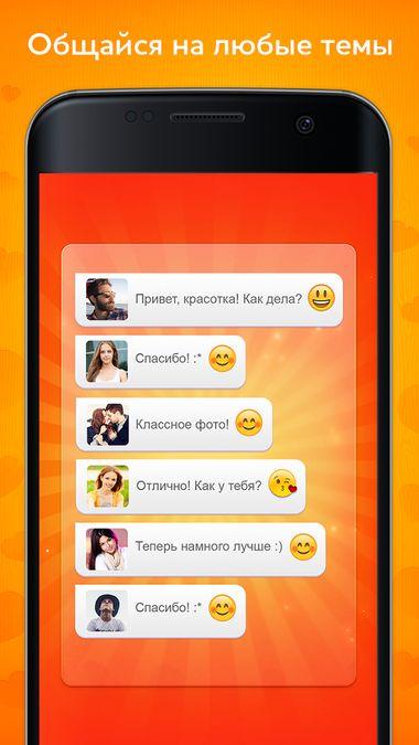Скачать Кис Кис на Андроид — Полная версия screen 4