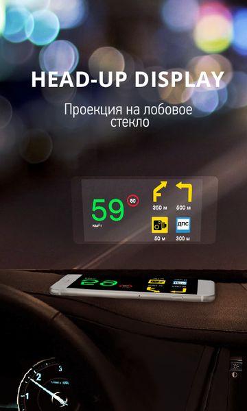 Скачать ПРОгород на Андроид — Последняя версия screen 2