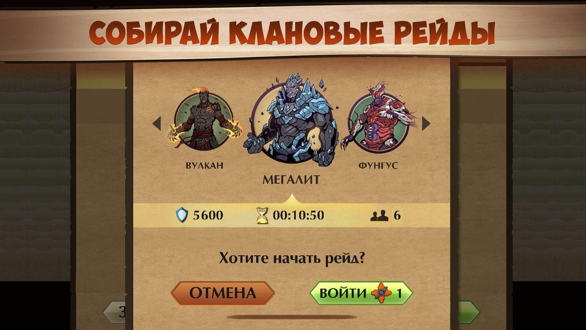 Скачать Shadow Fight 2 на Андроид — Мод много денег screen 2