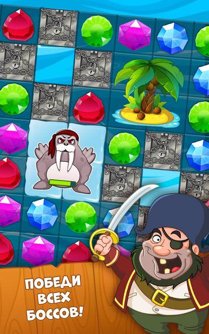 Скачать Сокровища пиратов на Андроид screen 3