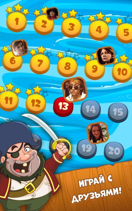 Скачать Сокровища пиратов на Андроид screen 2