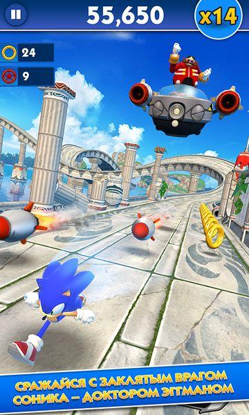 Скачать Sonic Dash на Андроид — Мод все персонажи screen 3