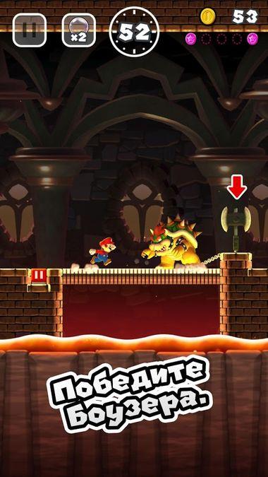 Скачать Super Mario Run на Андроид screen 3