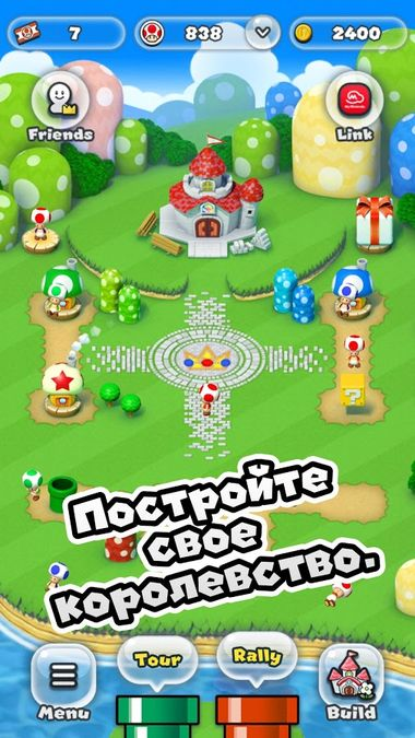 Скачать Super Mario Run на Андроид screen 4