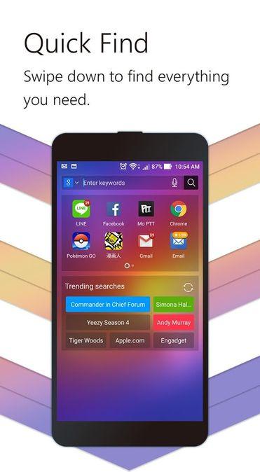 Скачать ZenUI Launcher на Андроид — Русская версия screen 2