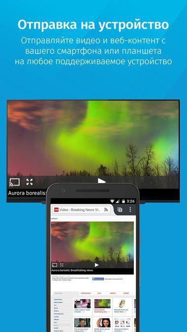 Скачать Браузер Firefox на Андроид — Русская версия screen 4