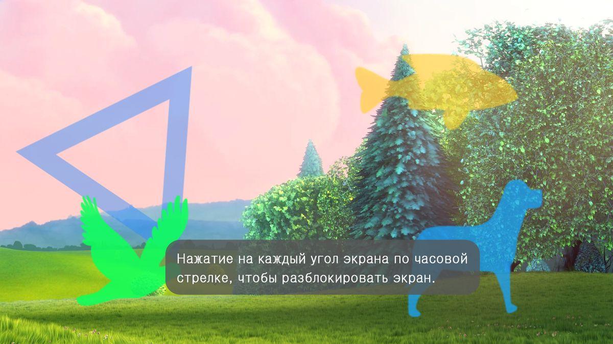 Скачать MX Player Pro на Андроид — Русская версия screen 1