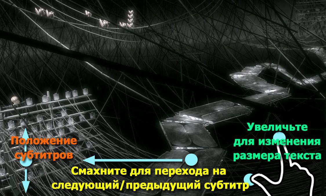 Скачать MX Player Pro на Андроид — Русская версия screen 3