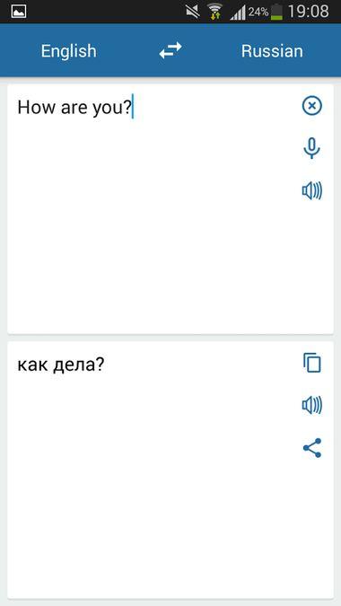 Скачать Русско Английский Переводчик на Андроид screen 2
