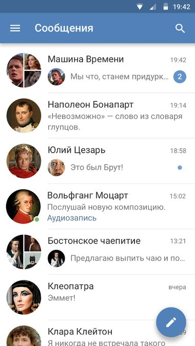 Скачать ВКонтакте на Андроид — Официальный клиент screen 3