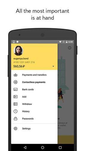 Скачать Яндекс.Деньги на Андроид screen 1
