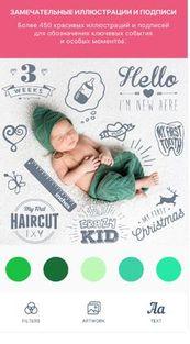 Скачать Baby Pics на Андроид screen 2