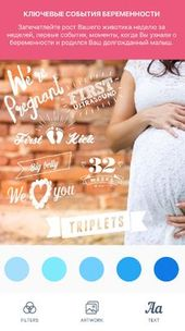 Скачать Baby Pics на Андроид screen 3