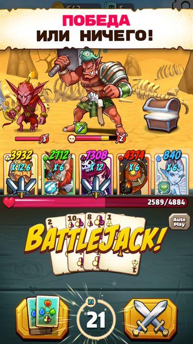 Скачать Battlejack на Андроид screen 1