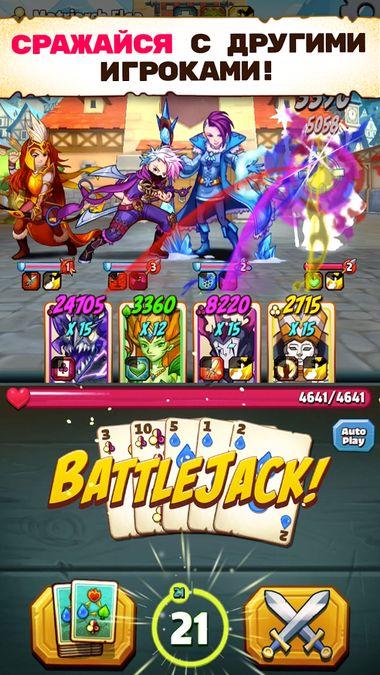 Скачать Battlejack на Андроид screen 2
