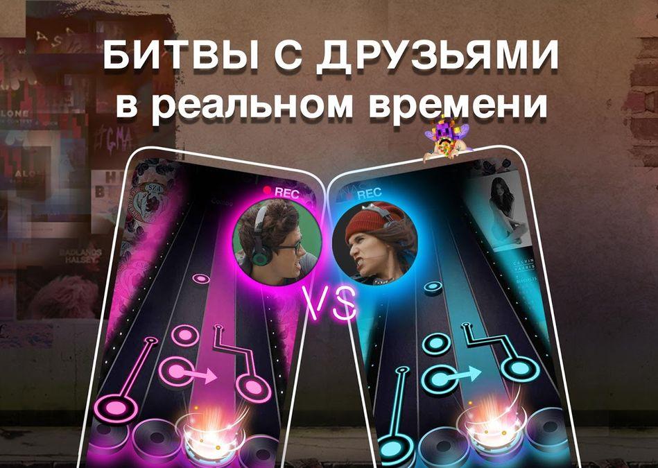 Скачать Beat Fever на Андроид screen 3