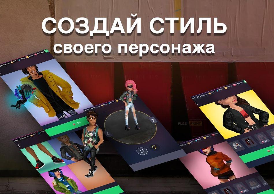 Скачать Beat Fever на Андроид screen 4