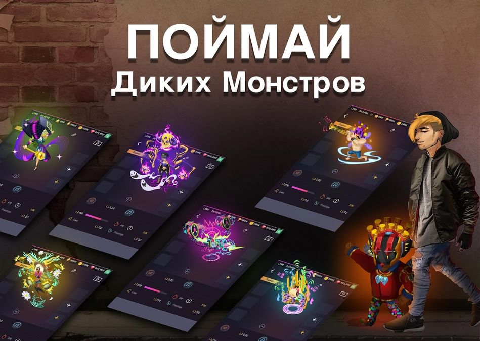 Скачать Beat Fever на Андроид screen 1