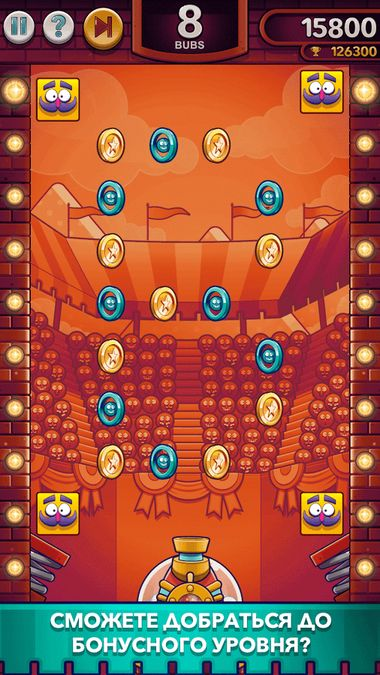 Скачать Blasty Bubs — Brick Breaker на Андроид screen 4