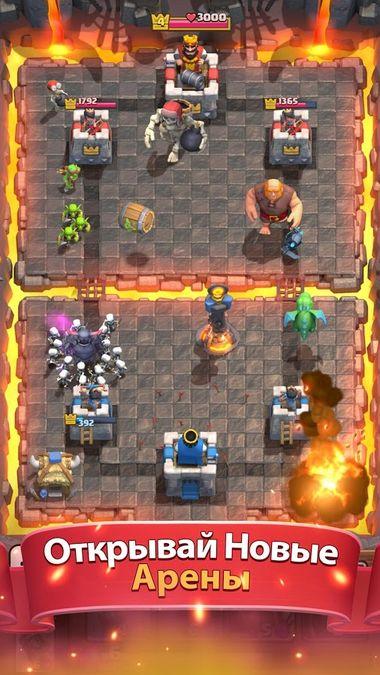 Скачать Clash Royale на Андроид screen 2