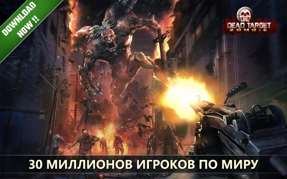 Скачать DEAD TARGET: Zombie на Андроид — Мод много денег screen 3