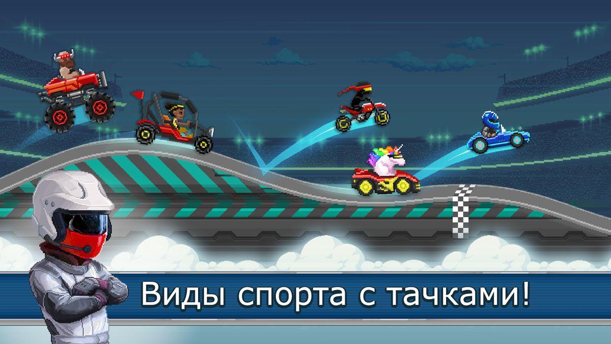 Скачать Drive Ahead! Sports на Андроид — Мод много монет screen 1