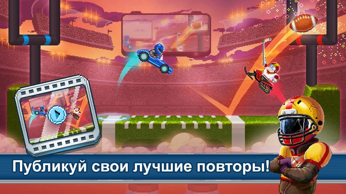 Скачать Drive Ahead! Sports на Андроид — Мод много монет screen 3