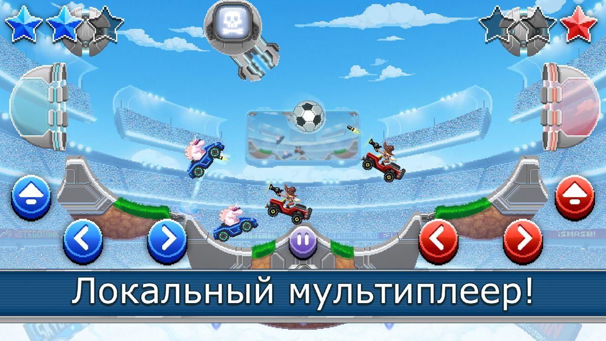 Скачать Drive Ahead! Sports на Андроид — Мод много монет screen 4