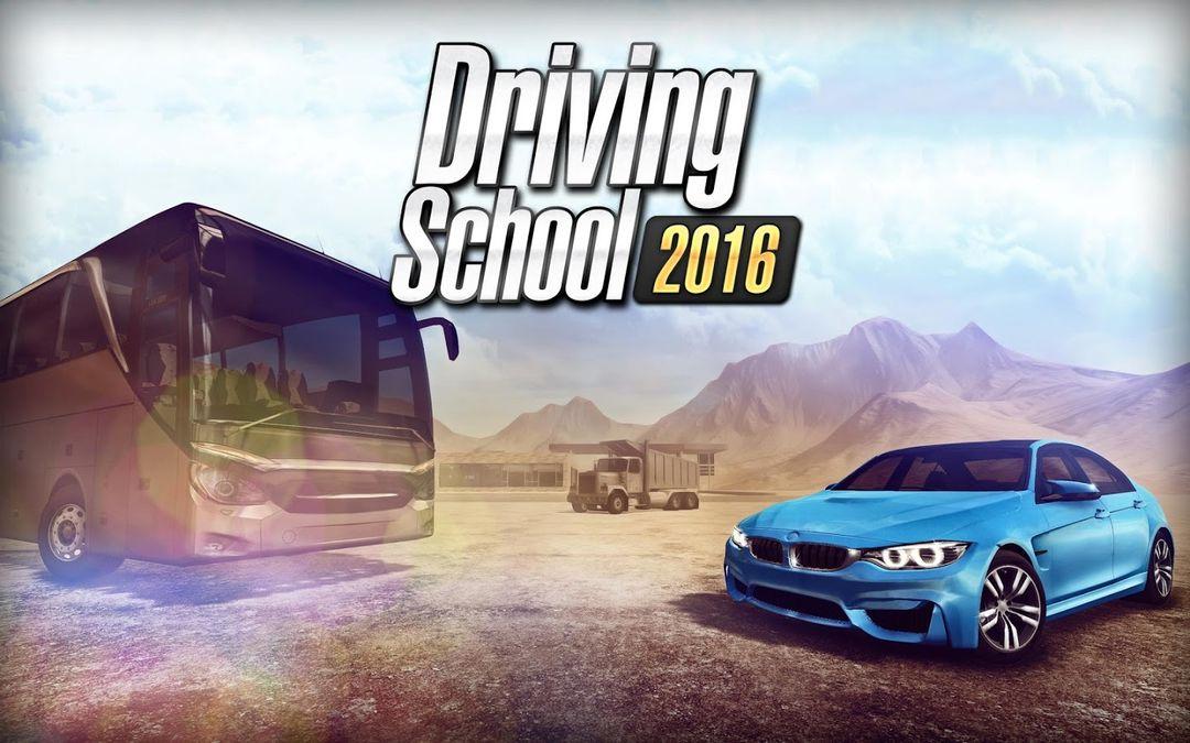 Скачать Driving School 2016 на Андроид — Полная версия screen 3
