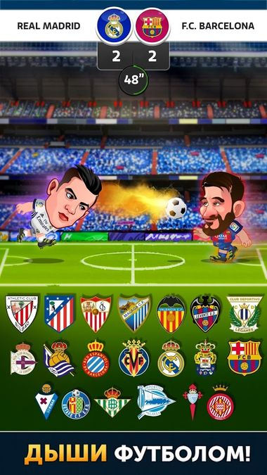 Скачать Head Soccer LaLiga 2018 на Андроид screen 1