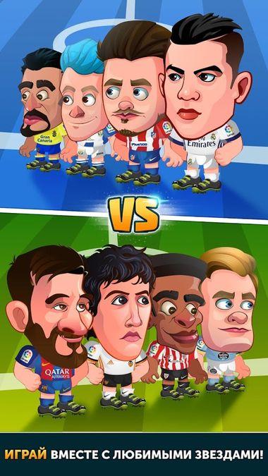 Скачать Head Soccer LaLiga 2018 на Андроид screen 3