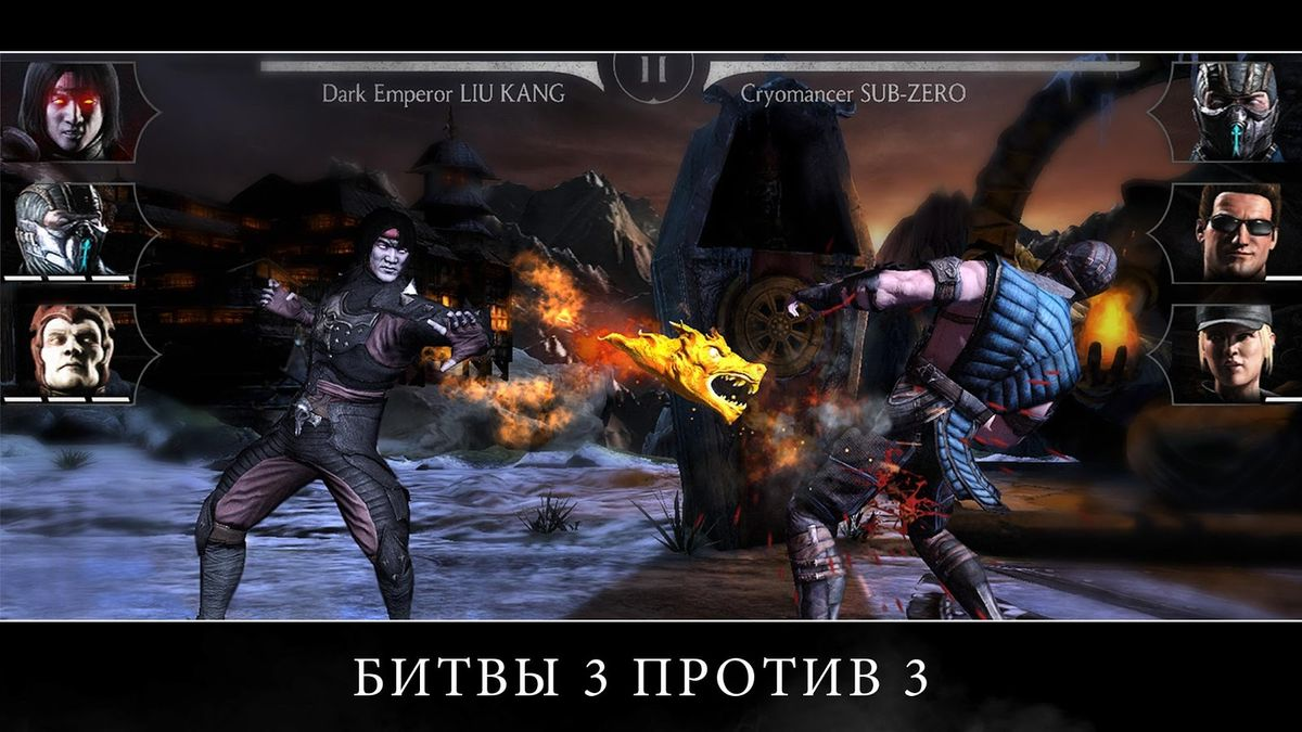 Скачать Mortal Combat Х на Андроид screen 1