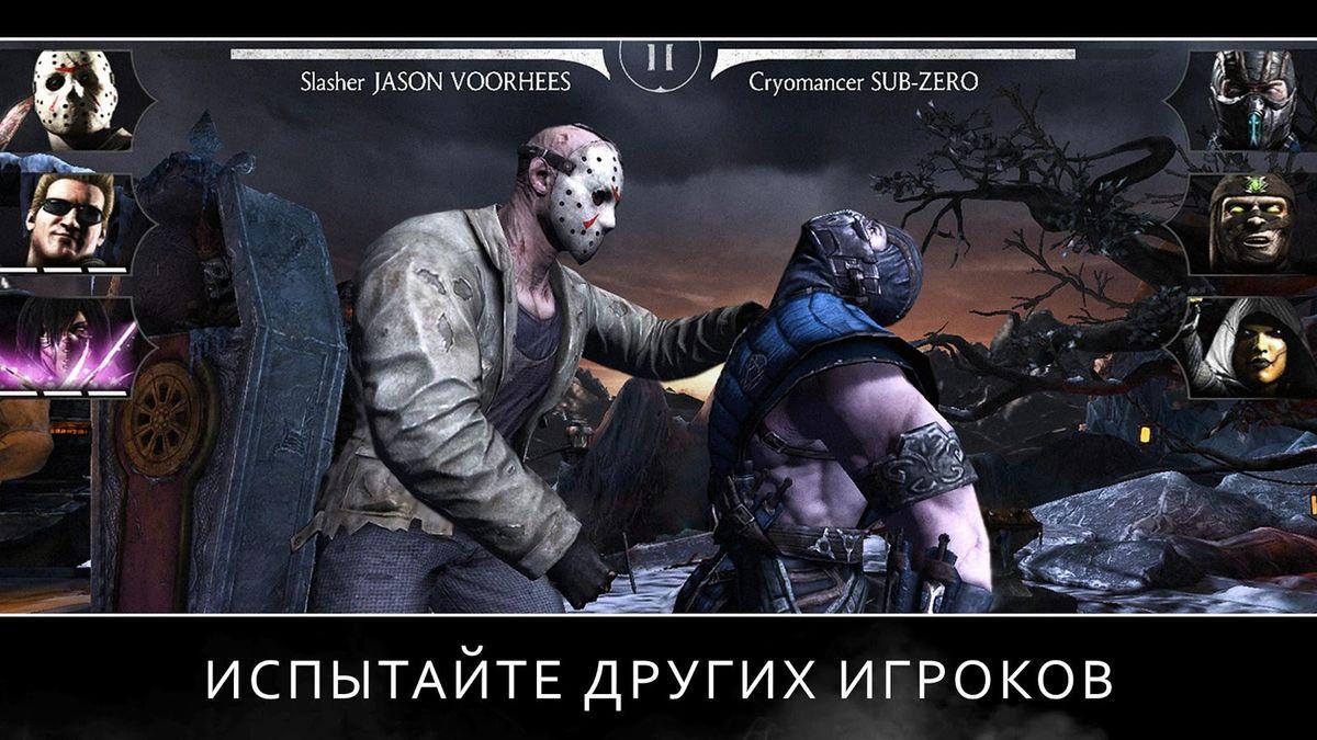 Скачать Mortal Combat Х на Андроид screen 2