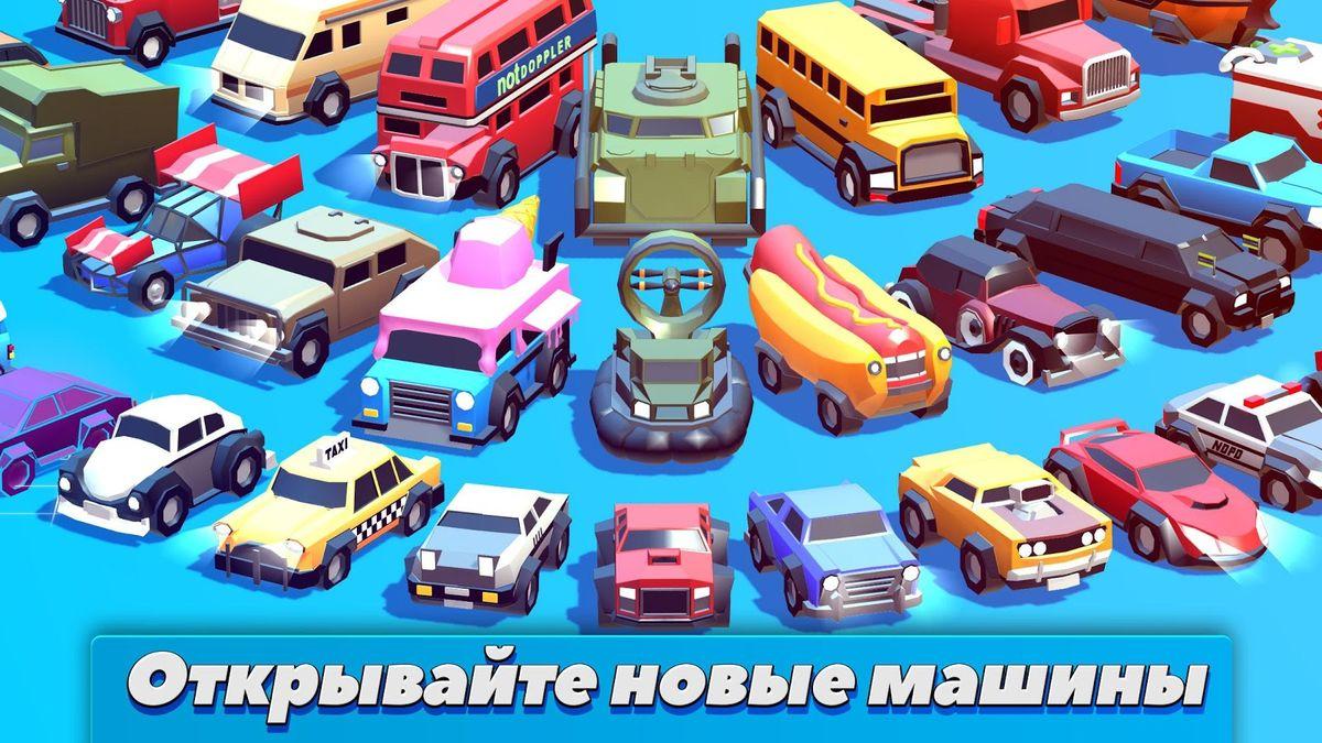 Скачать Сrash of Cars на Андроид screen 4