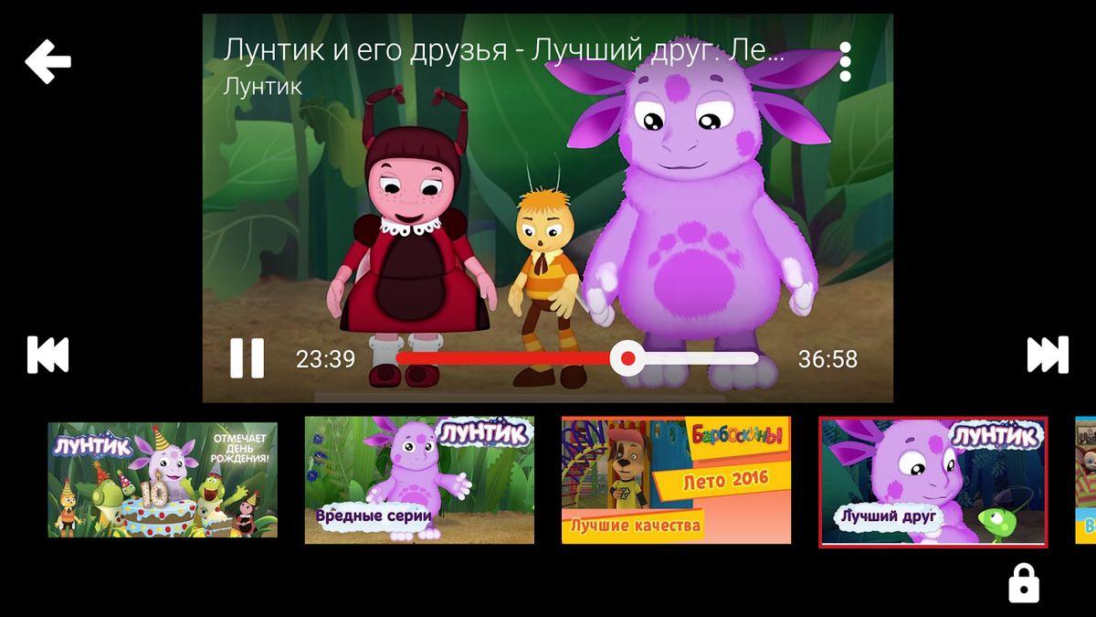 Скачать Youtube Детям на Андроид — Русская версия screen 3