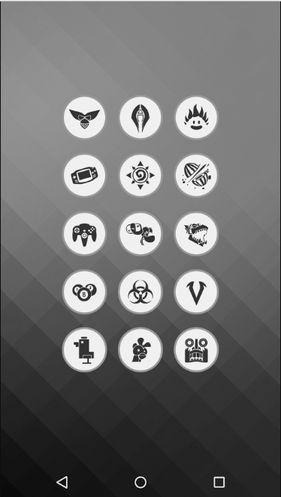 Скачать Faddy – Icon Pack на Андроид screen 1