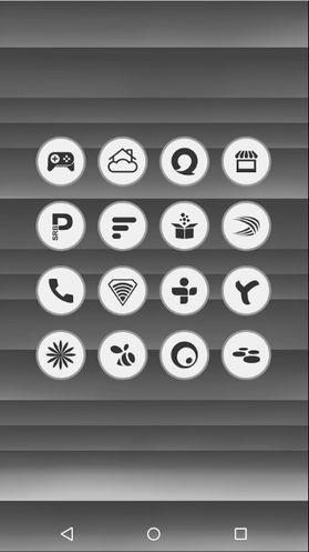 Скачать Faddy – Icon Pack на Андроид screen 2