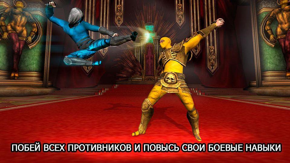 Скачать Ninja Kung Fu Fighting 3D – 2 на Андроид screen 2