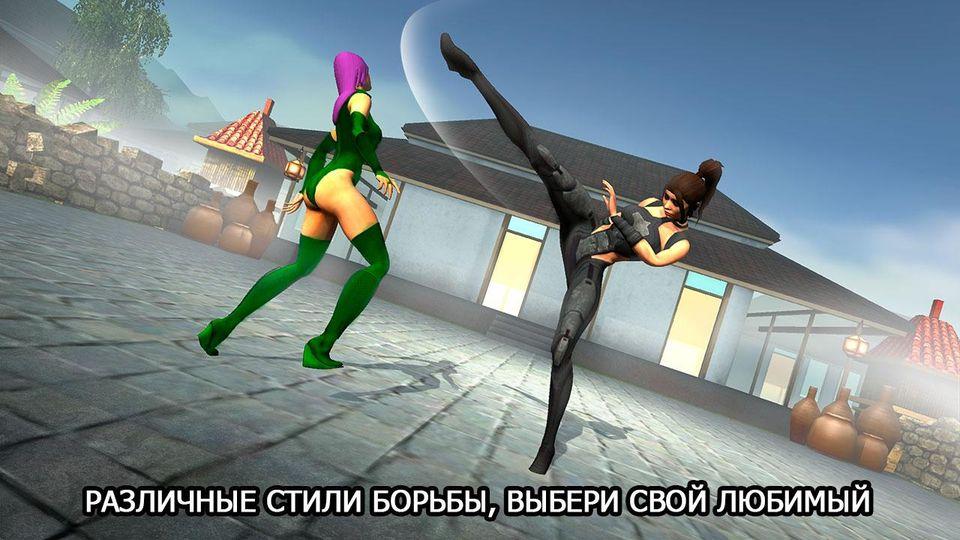 Скачать Ninja Kung Fu Fighting 3D – 2 на Андроид screen 3