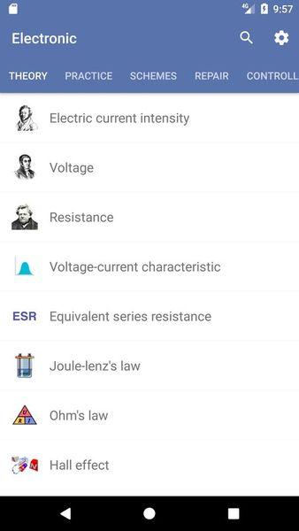 Скачать Электроник на Андроид — Официальная версия screen 1