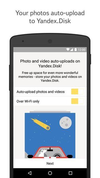 Скачать Яндекс.Диск на Андроид — Оптимизированная версия screen 3